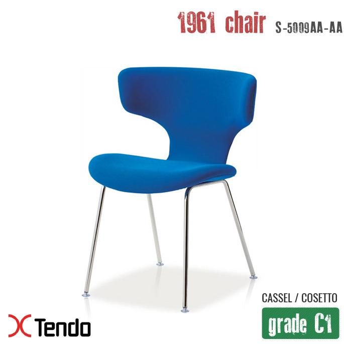 チェア(Chair) S-5009AA-AA グレードC1 1961年 天童木工(Tendo mokko) 剣持 勇(Isamu Kenmochi) 送料無料