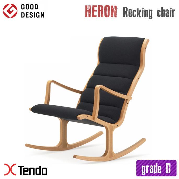 ロッキングチェア(Rocking chair) S-5226WB-NT グレードD 1966年 天童木工(Tendo mokko) 菅沢 光政(Mitsumasa Sugasawa) 送料無料