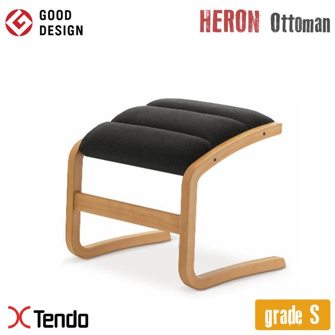 ロッキングチェア用オットマン(Rocking chair Ottoman) T-3159WB-NT グレードS 1966年 天童木工(Tendo mokko) 菅沢 光政(Mitsumasa Sugasawa) 送料無料