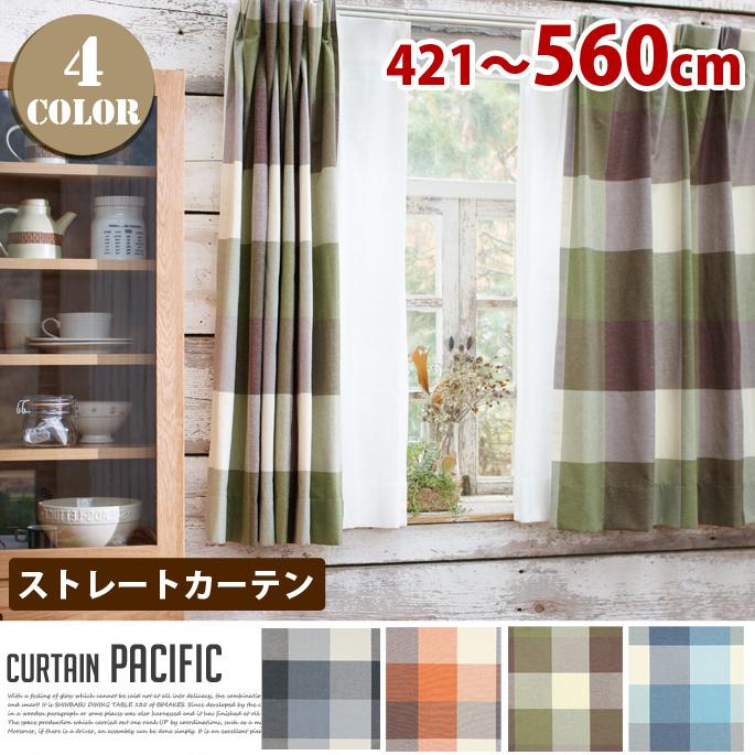 Pacific(パシフィック) ストレートカーテン【ひだ無】 フラットスタイル (幅:421-560cm)送料無料全4色(ブラウン、グリーン、ブルー、ブラック)