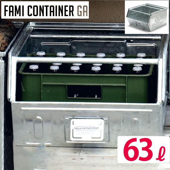 Fami steel container ファミ スチールコンテナ 63L ガルヴァナイズ 002477 イタリア製