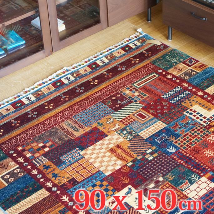 アフガニスタン手織緞通 AF-D4-RUG 90x150cm