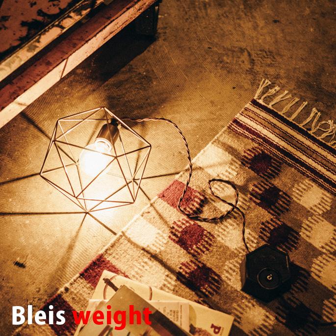 【送料無料】 間接照明 ブレイスウェイト フロアライト テーブルスタンド 1灯 Bleis weight LT-1101 LT-1099 LT-1100 インターフォルム INTERFORM ダイニング 寝室 書斎ミッドセンチュリー カフェスタイル 北欧 ヴィンテージ レトロ インダストリアル