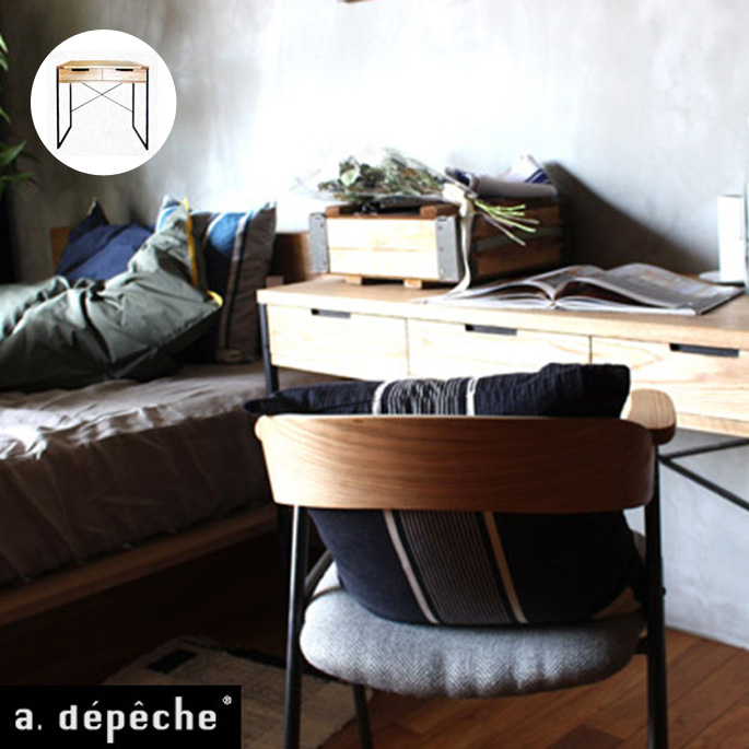 アデペシュ a depeche スプレムデスク S splem desk S SPM-DSK-800 オーク無垢材家具 アイアン 書斎机 レトロビンテージ インダストリアル 西海岸 スタイリッシュ 【送料無料】
