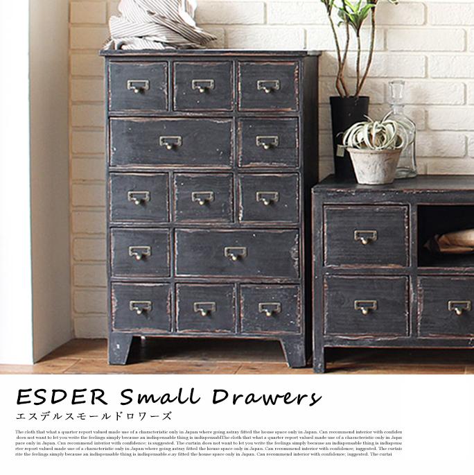 アデペシュ a depeche エスデル スモール ドロワーズ ESDER small drawers EDR-SDR-001 杉材 リビングチェスト 箪笥 レトロビンテージ インダストリアル 西海岸 メンズライク 送料無料