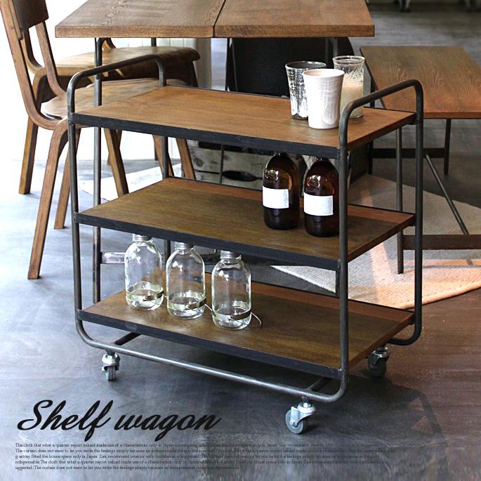 【あすつく】 送料無料 wagon)シェルワゴン(Shelf wagon) 送料無料, BLUESKY オンラインショップ:977cb214 --- canoncity.azurewebsites.net
