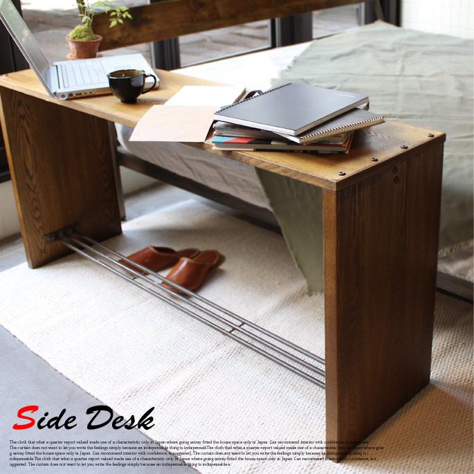 サイドデスク(Side Desk) 送料無料