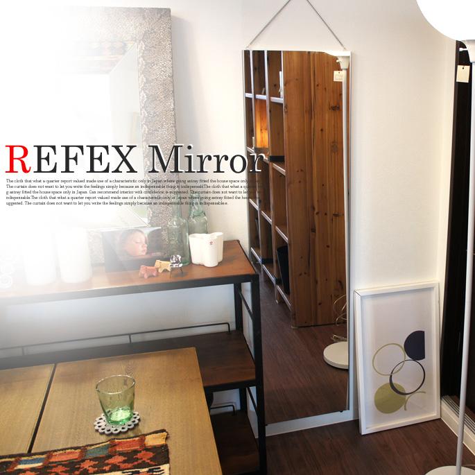 明るい、割れない、超軽量ミラー!リフェクスミラー (REFEX MIRROR) 全5サイズ 送料無料