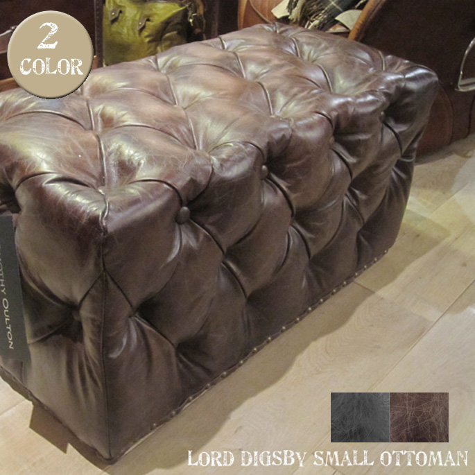 LOAD DIGSBY SMALL OTTOMAN(ロード ディグズビー スモール オットマン) TIMOTHY OULTON BY HALO(ティモシー オルソン バイ ハロ) カラー(BIKER TAN(バイカー タン)/OLD GLOVE ESPRESSO(オールド グローブ エスプレッソ)) 送料無料