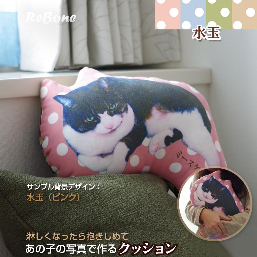 骨壷 骨壺 手作り ペット 犬 猫 クッション あの子の写真で作る (水玉) 送料無料