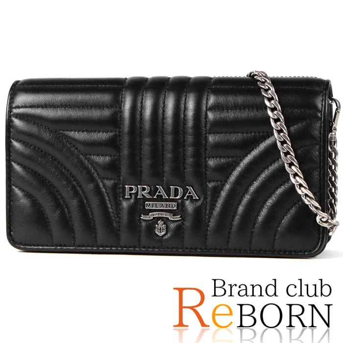 Brand Club Reborn Prada Prada Diagram Mini Chain Shoulder Bag