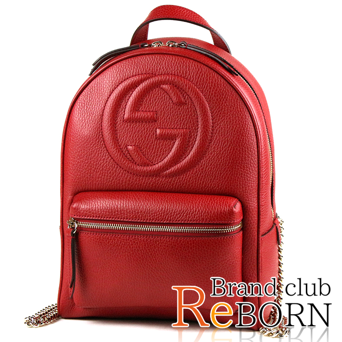418b9520b1d Gucci  GUCCI SOHO (Soho) chain backpack   rucksack interlocking grip G  emboss leather red X gold metal fittings 536192