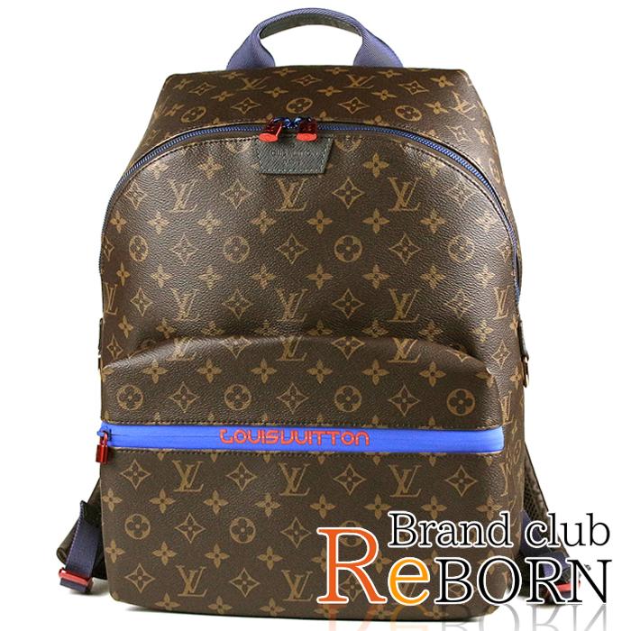 768e70d86c56 Louis Vuitton  LOUIS VUITTON Apollo backpack (rucksack) Kim Jones model  monogram brown X blue X red M43849