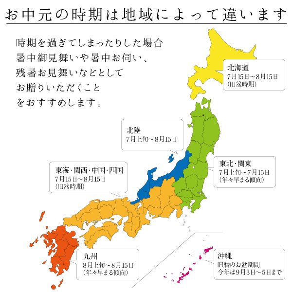 Rakuten Japan sale join in luxury seafood 7 point set new, Rebun Island luxury dashi-lol (EMI)-