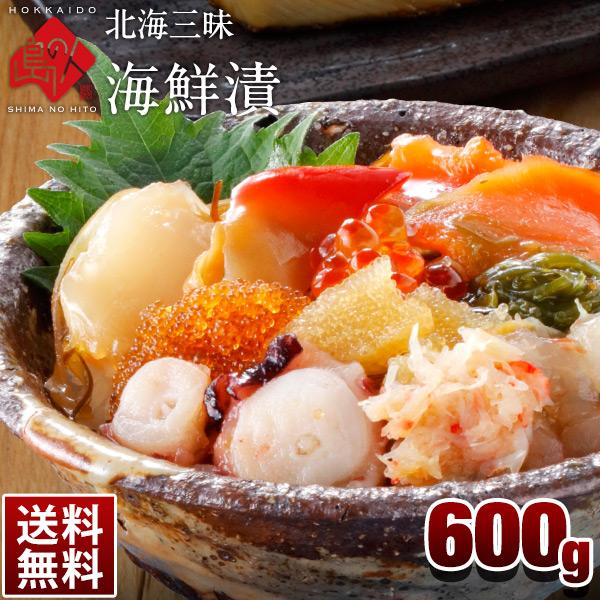 北海三昧 海鮮漬 600g (100g×6)