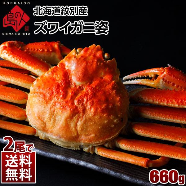 特大ホタテ800g
