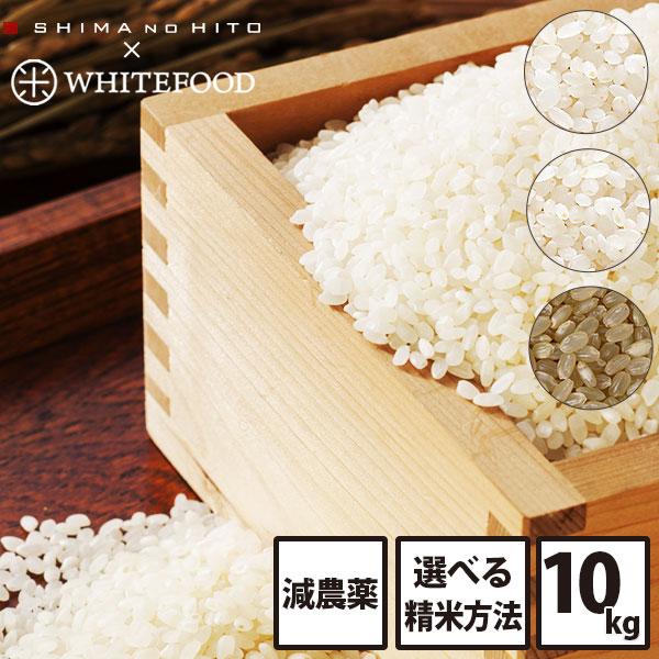 【令和2年度産米】北海道産 おぼろづき 10kg 送料無料 無洗米 白米 玄米(選べる精米方法)