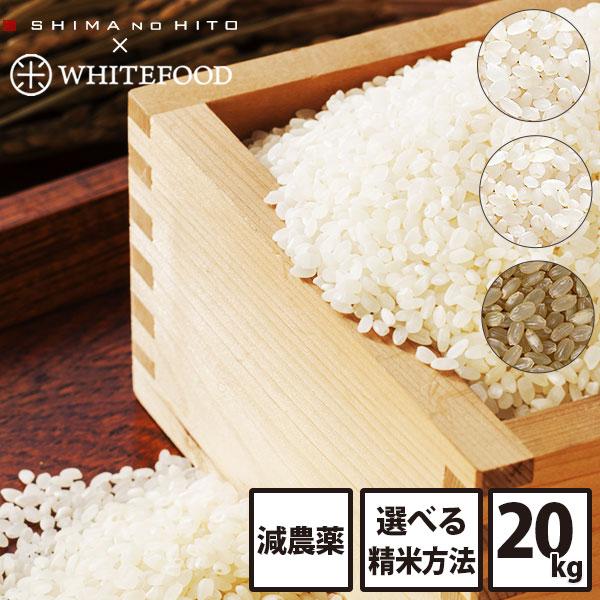 【令和2年度産米】北海道産 おぼろづき 20kg 送料無料 無洗米 白米 玄米(選べる精米方法)