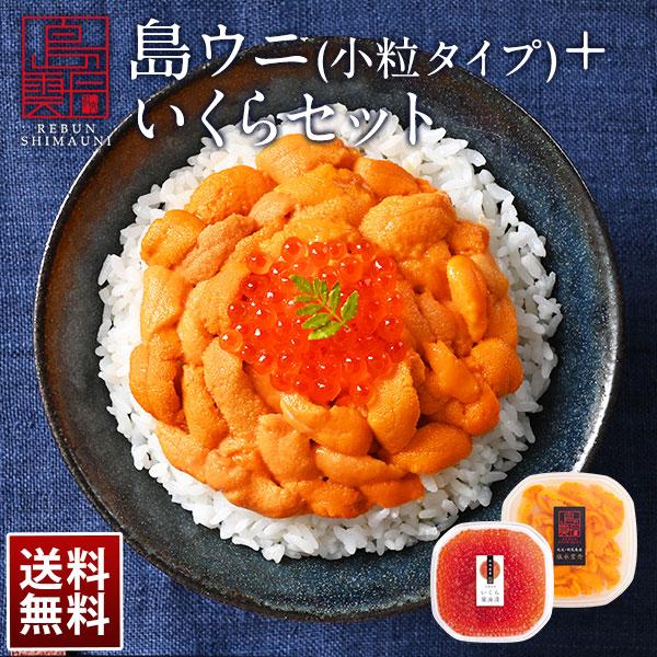 【6月27~28日着】礼文・利尻産 生エゾバフンウニ 90g(小粒タイプ)+昆布だしイクラ 60g