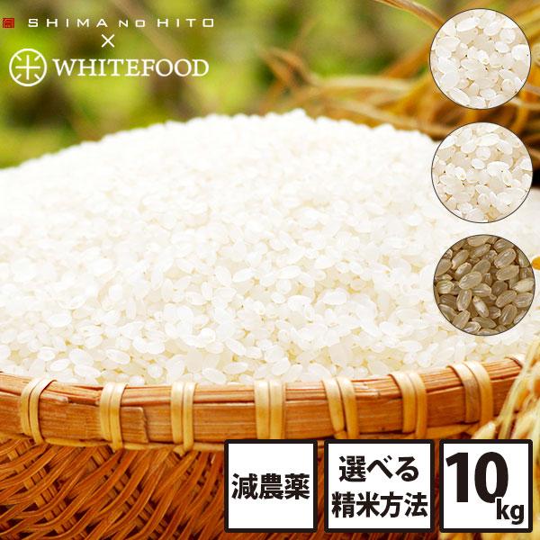 【令和元年度産】北海道産 減農薬 ゆめぴりか 10kg