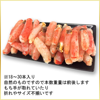 King crab Shabu-Shabu 1 kg ( 500 g × 2 ) fluffy fatty mouth feel unbearable ♪ Lavers King crab!