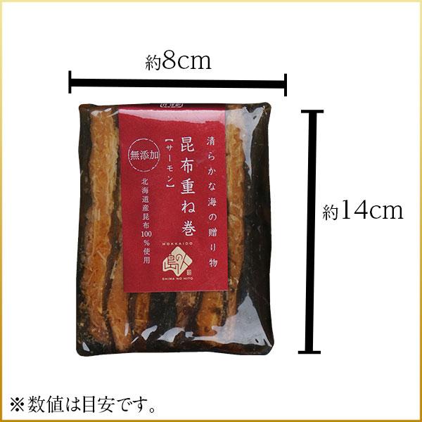 The gem got people try half-size Island salmon kelp lap book fat Rakuten Japan sale join in on salmon and kelp! fs2gm