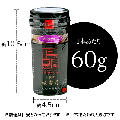 一夜漬 particle like (Strongylocentrotus nudus) 1 island as 100% used Sea Urchin purple sea urchin products and other Hokkaido souvenirs can be ordered as