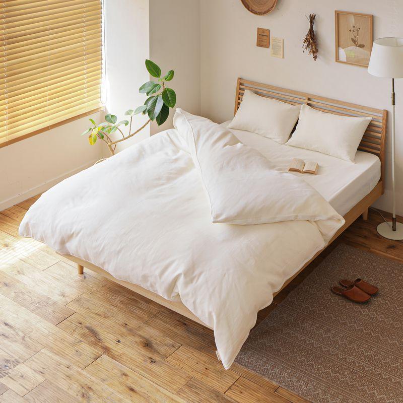 寝具カバーセット Honeycomb ダブル 4点セット 綿100% 北欧 ナチュラル 無地 おしゃれ あす楽対応