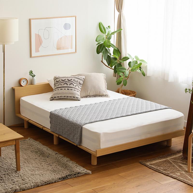 フロアベッド ベッド シングル シングルベッド ベッドフレーム ローベッド 木製 シンプル 北欧 ナチュラル おしゃれ おすすめ  ヘッド付き フロアベッド PIATTO シングル プレミアム ポケットコイル マットレス付き 北欧 ナチュラル 木製 送料無料