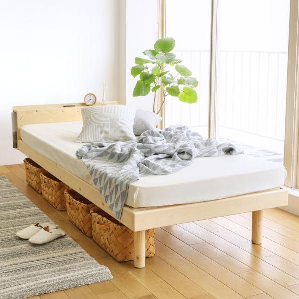 すのこ ベッド Polavis セミダブル 薄型プレミアム ポケットコイル マットレス付き 木製 布団 高さ3段階 北欧 送料無料
