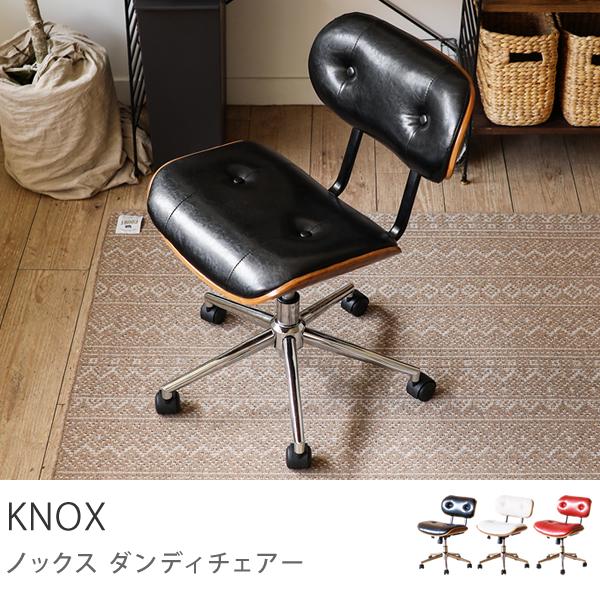 チェアー 椅子 チェアー デスクチェアー ダンディチェア KNOX ヴィンテージ インダストリアル モダン レザー 合成皮革 送料無料
