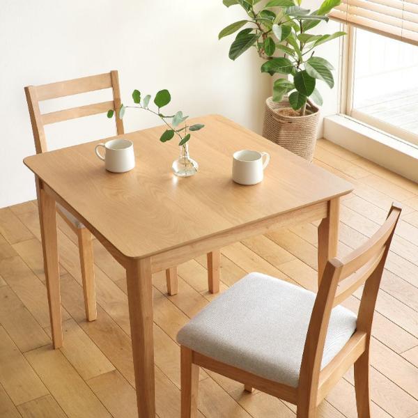 ダイニングテーブル Chelsea 幅75cm 北欧 木製 2人用 おしゃれ