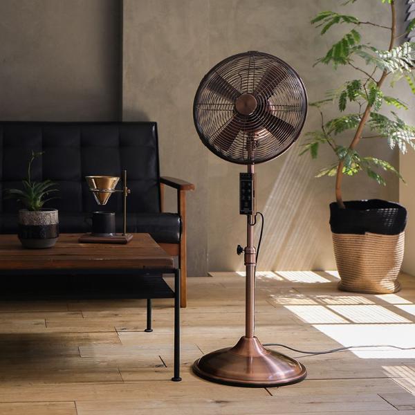 扇風機 PR-F010 おしゃれ レトロ メタル リビングファン ヴィンテージ 西海岸 インダストリアル あす楽対応