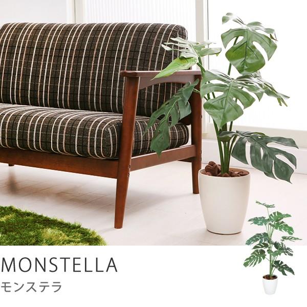 光触媒 観葉植物 フェイクグリーン モンステラ Mサイズ 消臭 送料無料