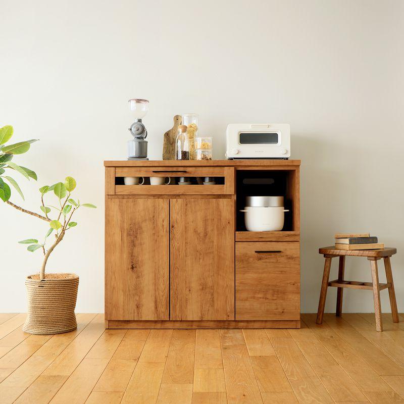 食器棚 ロータイプ キッチンカウンター kayla 105 ヴィンテージ ブラウン 木製 完成品 おしゃれ 送料無料 夜間お届け不可 開梱・設置付き