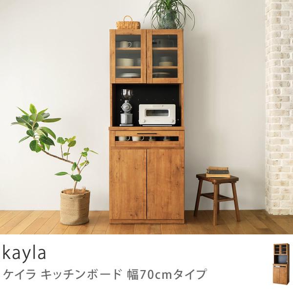 食器棚 キッチンボード 食器棚 kayla 70 スリム ヴィンテージ 完成品 ブラウン 木製 おしゃれ 完成品 おしゃれ 送料無料 夜間お届け不可 開梱・設置付き, cocorara:b7c39d05 --- m2cweb.com