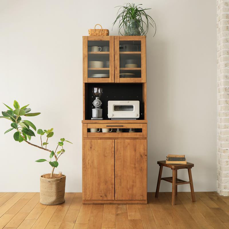 食器棚 キッチンボード kayla 70 スリム ヴィンテージ ブラウン 木製 完成品 おしゃれ 送料無料 夜間お届け不可【開梱設置付】