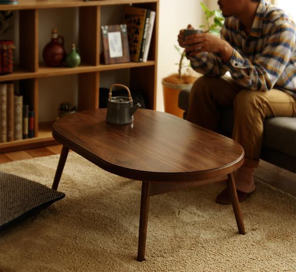 折りたたみ こたつ テーブル 楕円 100 北欧 ヴィンテージ 西海岸 コンパクト CORONA おしゃれ 送料無料 即日出荷可能