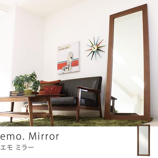 ミラー 鏡 姿見 全身 北欧 ヴィンテージ 西海岸 木製 emo Mirror エモ ミラー おしゃれ おすすめ 送料無料 夜間指定不可/日・祝指定不可