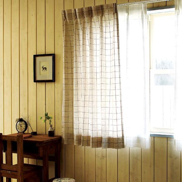 オーダー カーテン Windowpane 幅200/400cm×丈80cm-240cm おしゃれ 送料無料