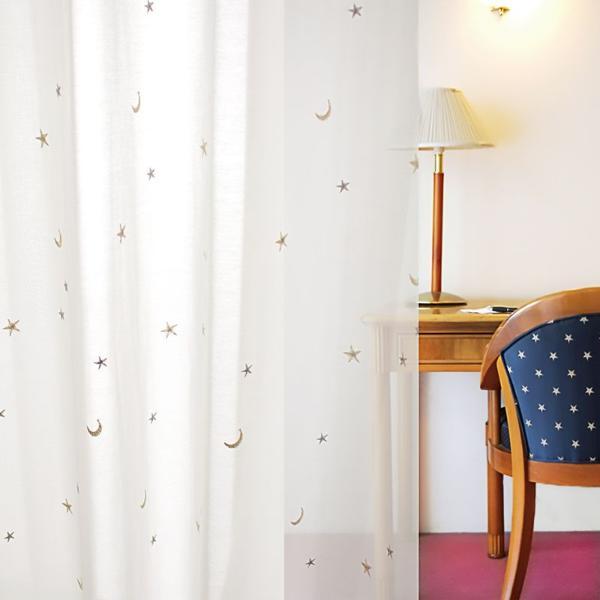 オーダー レースカーテン 刺繍 ホシ 星 柄 子供部屋 (幅150/300cm×丈145cm-200cm) オーダーカーテン レース