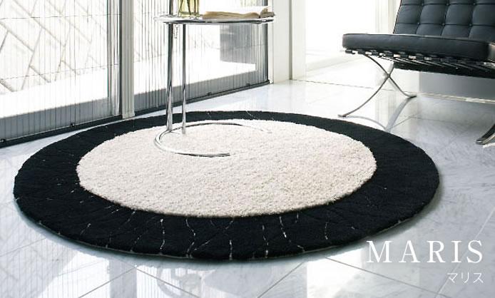 ラグマット MARIS 150×150 モダン ホワイト ブラック 円形 おしゃれ おすすめ 日本製 送料無料