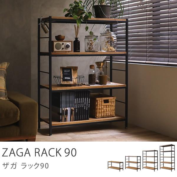 本棚 ZAGA ラック 90 高さ 83cm 3段 インダストリアル ヴィンテージ 西海岸 アイアン 木製 ブラウン おしゃれ 夜間指定不可
