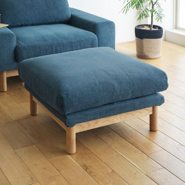 オットマン スツール ソファー SIEVE bulge sofa 北欧 ナチュラル 布地 ファブリック 洗える 送料無料