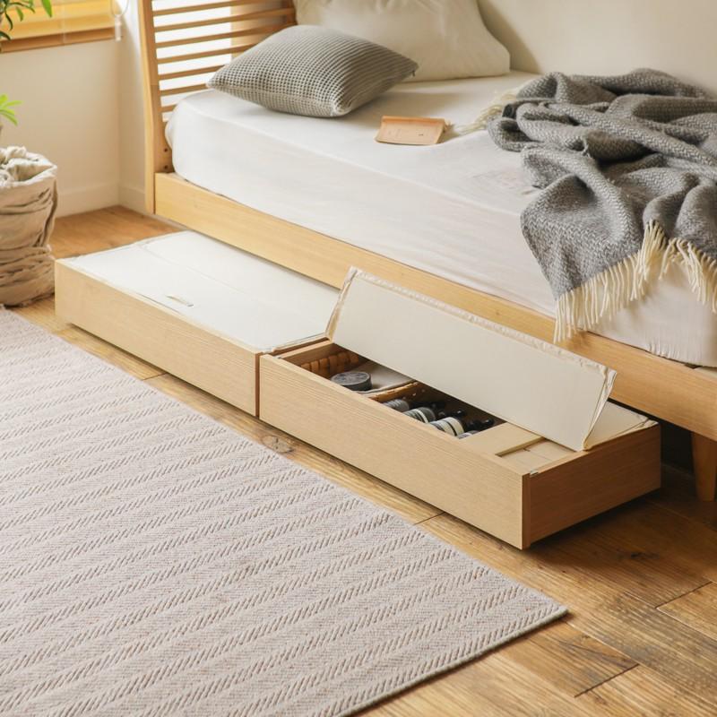ベッド下収納 深型 ハイタイプ 専用脚付き NOANA ベッド 収納 引き出し 2点セット 木製 北欧 ナチュラル 送料無料