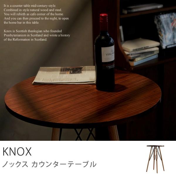 カウンターテーブル バーテーブル KNOX ヴィンテージ ビンテージ インダストリアル モダン ブラウン 木製 おしゃれ 送料無料