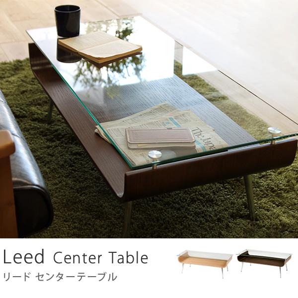 ガラステーブル Leed モダン 北欧 ヴィンテージ ビンテージ ブラウン ガラス 木製 おしゃれ 送料無料 即日出荷可能