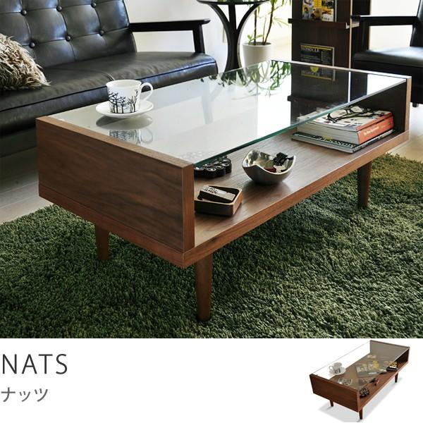 ガラス テーブル NATS ヴィンテージ ビンテージ 北欧 カフェ風 木製 おしゃれ