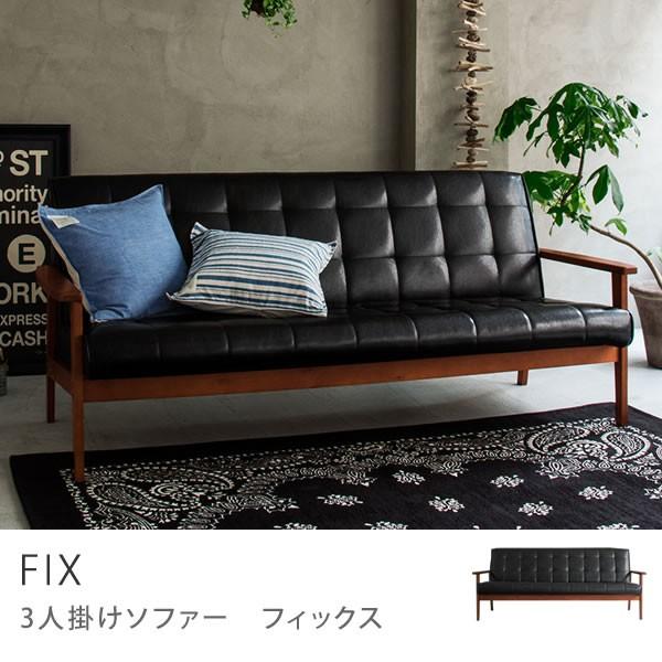 Three-seat sofa FIX (free shipping)
