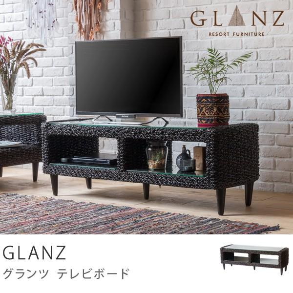テレビ台 テレビボード Glanz-Brown アジアン リゾート 完成品 おしゃれ 送料無料 夜間指定不可